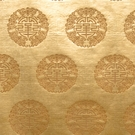 VERVAIN LONGEVITY VELVET FABRIC HONEYSUCKEL