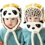 Cute Panda Baby Infant Winter Warm Cap Hat With Mask Yellow