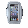 [GRAY] SPORTY Armband+ Key Holder for iPhone 5/5S/5C/4 inches Smart Phone