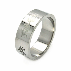 Mens Stainless Steel Jewelry High Polished Abstract Design Band Ring Width: 8Mm - Size: 9