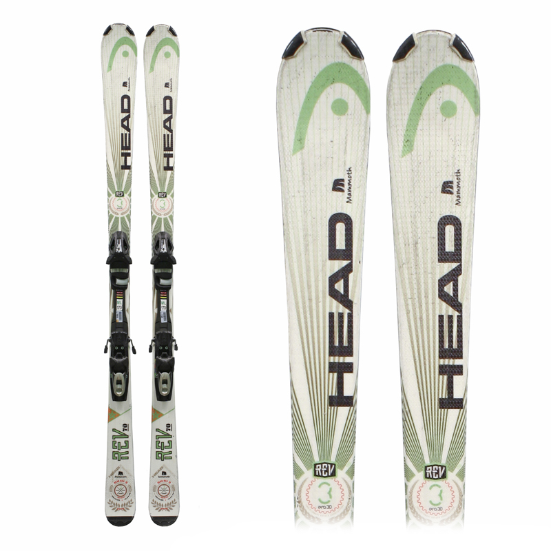 Used Head Rev 70 Skis with Bindings