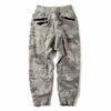 Appaman Camo Parker Zipper Sweatpants