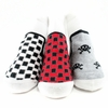 Me In Mind Sneaker 6 Pack Sock Set