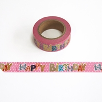 Happy Birthday Washi Tape - Foil
