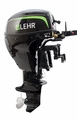 Lehr 9.9 HP Propane Outboard<LI> Free Ground Shipping 48 States