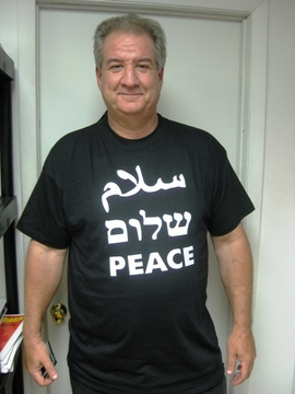 Arabic, Hebrew, English Peace T-Shirt