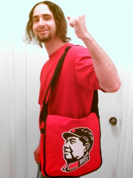 Chairman Mao's Little Red Bookbag