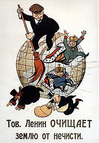 "Comrade Lenin Sweeps The World Clean Of Filth,"" 1920 Soviet Poster  Long & Short Sleeve T-Shirts"