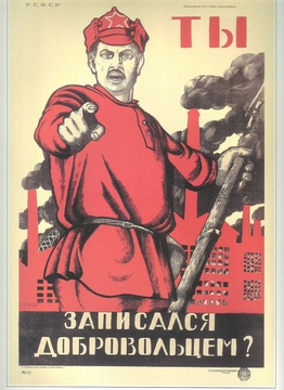 Earily Soviet Red Army Recutment Poster T-Shirt