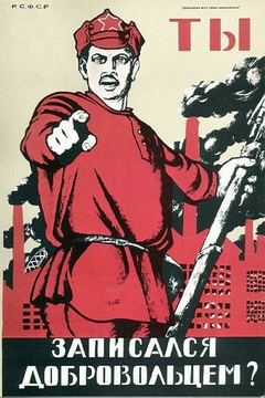 Early Soviet Red Army Recruitment Poster