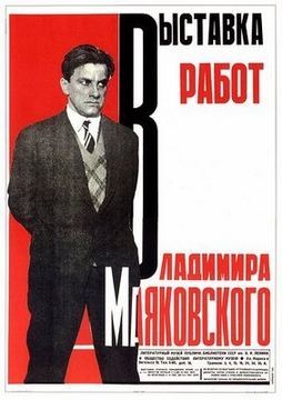 Exhibition of Vladimir Mayakovsky's Works Long & Short Sleeve T-Shirts