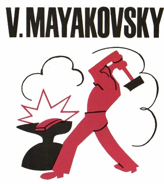 Vladamir Mayakovsky Poetry Book Cover Long & Short Sleeve T-Shirts