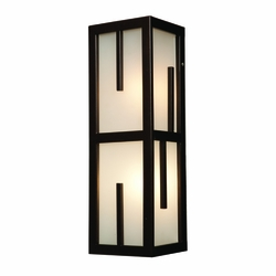 "Access Zen 26"" Outdoor Wall Lamp - Bronze 20378MG-BRZ-FST"