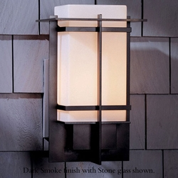 "Tourou 13.8"" Outdoor Wall Lighting Fixture By Hubbardton Forge"