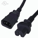 P-Lock C14 to C15 Locking Power Cables - Black