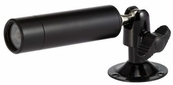 BU5001 Ultra Hi-Res Outdoor Bullet Camera, 560TVL, Day/Night