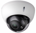 Dahua IPC-HDBW2300R-ZS 3Mp HD IP Infrared Dome IP Camera