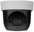 Dahua SD29204S-GN 2MP Network Mini IR Pan-Tilt-Zoom Camera