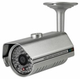 Eyemax IR-PIR-3348 Sony CCD and DSP 420TVL Infrared Bullet Camera