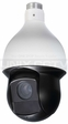 Eyemax NPT-IR-A8400 4MP H.265+ IR PTZ Network Camera with 30x Optical Zoom / True WDR / Auto-tracking / IVS / PoE+