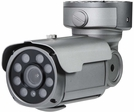Eyemax TIR-P4344V-B HD-TVI 4MP Outdoor IR Bullet Camera with Vari-Focal Lens, 8 COB IR, IP68, Dual Power
