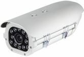 Eyemax TLP-P2112V-W 1080P HD-TVI License Plate Capture Camera / Max speed 65MPH / up to 100ft at night