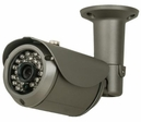 Eyemax UIR-2522-B40 EX-SDI 1080p(2MP) IR Bullet Camera with 25 IR & Fixed Lens