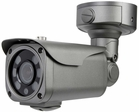 Eyemax UIR-P4334V-B EX-SDI 4MP Outdoor IR Bullet Camera with Vari-Focal Lens, IP68, 6 COB IR, Dual Power