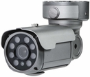 Eyemax UIR-P4344V-B EX-SDI 4MP Outdoor IR Bullet Camera with Vari-Focal Lens, IP68, 8 COB IR, Dual Power
