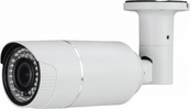 Eyemax XIR-0412V-W HD-SDI 1080p(2MP) IR Bullet Camera with Auto-Iris VF Lens & 42 IR LED