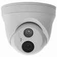 GenIV G4-IPADA30A 3 Megapixel IP Camera Vandal Proof with Microphone