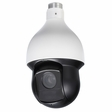 GenIV G4-IPC2530X-PTZ Network/IP-Pan Tilt Zoom 2 Megapixel Camera
