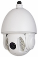 GenIV IPTZ12 2MP Intelligent IP Auto-Tracking PTZ Camera