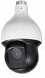 GenIV IPTZ15 2MP Network Pan-Tilt-Zoom Camera