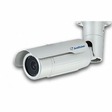 Geovision GV-BL-120D 1.3M H.264 Low Lux IR Bullet IP Camera