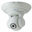 GeoVision GV-PT130D 1.3M IP Indoor Pan and Tilt Camera