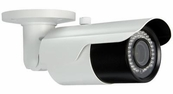 IP Power NIR-C2042FV 2 Megapixel IP IR Bullet Camera