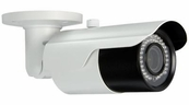 IP Power NIR-C4042FV-BW 4MP Outdoor Infrared IP Bullet Camera