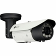 IP Power NIR-A332FD 3 Megapixel IP WDR Outdoor IR Bullet Camera with ICR