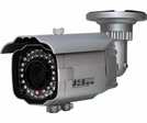 "LTS CMR 8270 Long Range 130ft Infrared Night Vision Camera, 1/3"" Sony Ex-View CCD and Sony Effio DSP 700TVL, VF Lens 2.8~12 Weather Proof"