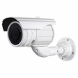 """LTS CMR5075NT 700 TVL Lines,SONY 1/3"""" EX-view HAD CCD II Varifocal Lens WDR and Starlight Camera"""