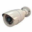 LTS CMSD5722 4.2mm Fixed Lens Smart IR HD-SDI Camera