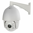 LTS Platinum Series Pan Tilt Zoom PTZ Speed Dome Cameras