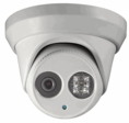 LTS Platinum Series Turret Type IP Cameras, Indoor/Outdoor