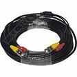 Plug & Play Cable 50ft