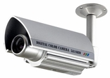 "Telpix Bullet Video Camera BU PB 481 1/3"" Sony Color CCD, 480/520TVL, Day&Night Weatherproof"