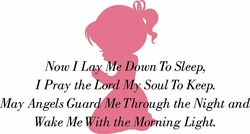 Now I Lay Me Down to Sleep Nursery Wall Quote
