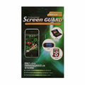 HTC Inspire 4G Screen Protector