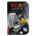 iPhone 4 Tempered Glass Protection Screen