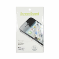 iPhone 6s Privacy Screen Protector